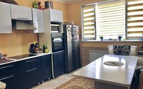 3-комнатная квартира, 88 м², 2/2 этаж, улица Аманжолова за 18 млн 〒 в Жезказгане