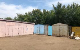 Склад бытовой , Рыскулбекова 13 за 25 000 〒 в Нур-Султане (Астана), Алматы р-н