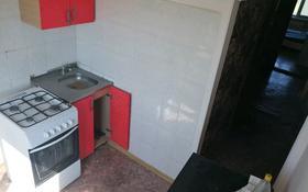 4-комнатная квартира, 103 м², 5/5 этаж, проспект Абая 47б за 7.5 млн 〒 в