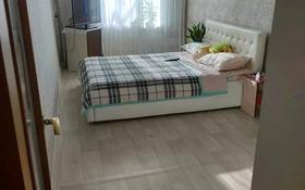 2-комнатная квартира, 48 м², 4/5 этаж, улица Ивана Франко 12 за 10 млн 〒 в Рудном