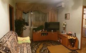 2-комнатная квартира, 44.2 м², 4/5 этаж, проспект Ауэзова 16 — Крылова за 14 млн 〒 в Усть-Каменогорске