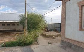 3-комнатный дом, 120 м², 10 сот., Кызылжарма за 6.7 млн 〒 в