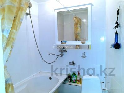 1-комнатная квартира, 48 м² посуточно, Набережная Славского 58 — Стрелка за 10 000 〒 в Усть-Каменогорске