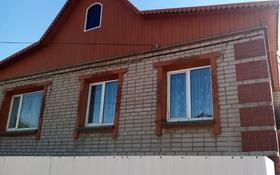 5-комнатный дом, 210 м², 12 сот., Дачная улица за 23.5 млн 〒 в Бишкуле