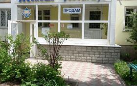 Офис площадью 52 м², Казахстан 92 за 28 млн 〒 в Усть-Каменогорске
