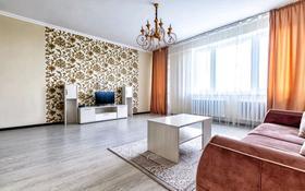 2-комнатная квартира, 90 м² посуточно, Достык 13 — Туркестан за 14 000 〒 в Нур-Султане (Астана), Есильский р-н