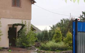5-комнатный дом, 152 м², 6 сот., мкр Таужолы за 41 млн 〒 в Алматы, Наурызбайский р-н