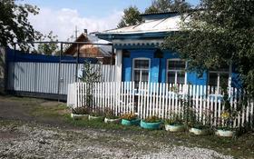 3-комнатный дом, 55 м², 2.8 сот., Подгора за 7.7 млн 〒 в Петропавловске