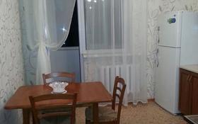1-комнатная квартира, 41 м², 6/10 этаж, Кудайбердиулы 17/6 за 14 млн 〒 в Нур-Султане (Астана), Алматы р-н