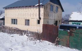 Дача с участком в 6 сот., Дачная 26 за 14 млн 〒 в Талгаре