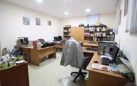 Помещение площадью 207 м², Толе Би — Желтоксан за 63 млн 〒 в Алматы, Алмалинский р-н