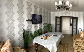 4-комнатная квартира, 86.4 м², 6/6 этаж, Коктем 11 за 21 млн 〒 в Кокшетау