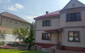 8-комнатный дом, 398 м², 11 сот., мкр Калкаман-2, Нурпеисова 172А за 160 млн 〒 в Алматы, Наурызбайский р-н