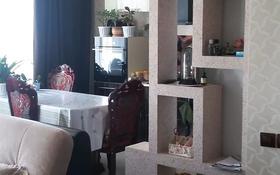 4-комнатная квартира, 78 м², 5/5 этаж, улица Абылай Хана 132 — Рабочая за 18 млн 〒 в Щучинске