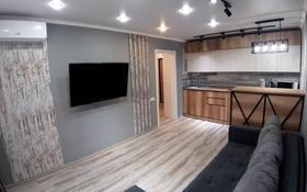 1-комнатная квартира, 35 м², 5/9 этаж посуточно, Толстого 90 за 11 000 〒 в Павлодаре