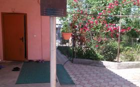 4-комнатный дом, 174 м², 8 сот., мкр Акжар, Молдагалиева 167 за 30.4 млн 〒 в Алматы, Наурызбайский р-н
