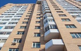 3-комнатная квартира, 130 м², 16/16 этаж, Богенбай батыра 24/2 за 30 млн 〒 в Нур-Султане (Астане), Сарыарка р-н