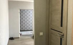 2-комнатная квартира, 45 м², 1/2 этаж, Бокина 9 за 17 млн 〒 в Туркестане