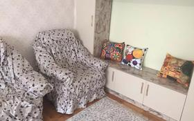 1-комнатная квартира, 51 м², 2/9 этаж посуточно, Гоголя 75 — Назарбаева за 9 000 〒 в Алматы, Медеуский р-н
