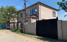7-комнатный дом, 260 м², 6 сот., Энтузиастов за 32 млн 〒 в Павлодаре