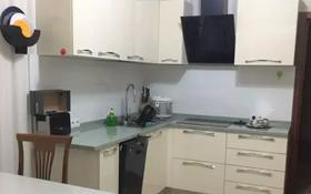 3-комнатная квартира, 110 м², 4/10 этаж, Сейфуллина — Курмангазы за 61.5 млн 〒 в Алматы, Алмалинский р-н