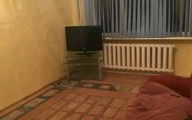 3-комнатная квартира, 47.4 м², 4/4 этаж помесячно, Жилгородок 3А за 90 000 〒 в Атырау, Жилгородок