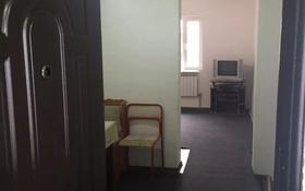 1 комната, 18 м², Аксайская 70 за 20 000 〒 в Абае