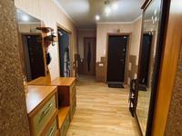 4-комнатная квартира, 86.3 м², 2/5 этаж