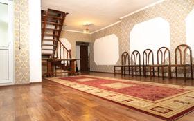 3-комнатная квартира, 148.3 м², 5/6 этаж, мкр Жетысу-4, Мкр Жетысу-4 — проспект Абая за 43.5 млн 〒 в Алматы, Ауэзовский р-н
