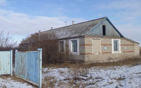 5-комнатный дом, 55 м², 10 сот., Торагаш 1*2 — Школьная за 7.5 млн 〒 в Федоровка