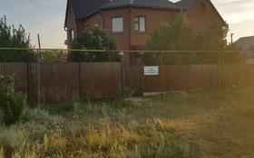 6-комнатный дом, 260 м², 10 сот., Придорожная 13 за 50 млн 〒 в Уральске