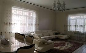 8-комнатный дом, 550 м², 10 сот., Ремизовка — Аль-Фараби за 210 млн 〒 в Алматы