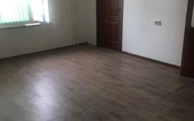 Офис площадью 46.6 м², мкр Нурсат за 80 000 〒 в Шымкенте, Каратауский р-н