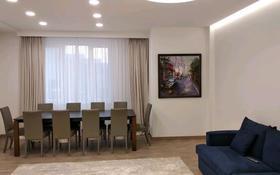 3-комнатная квартира, 145 м², 9/12 этаж помесячно, Назарбаева 223 — Аль Фараби за 800 000 〒 в Алматы, Бостандыкский р-н