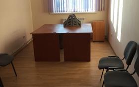 Помещение площадью 17 м², Панфилова 98 за 80 000 〒 в Каскелене