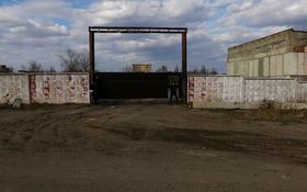 Промбаза 30 соток, Транспортная улица — Топоркова за 20 млн 〒 в Рудном