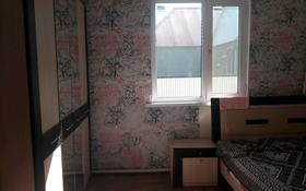 5-комнатный дом, 120 м², 5 сот., Атамекен 148 за 8 млн 〒 в Уральске