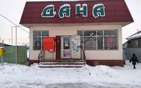 Магазин площадью 100 м², Микрорайон Восточный ул Нур 50 — Майлина за 18 млн 〒 в Талдыкоргане
