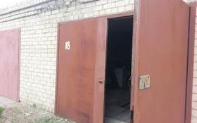 гараж за 406 000 〒 в Щучинске