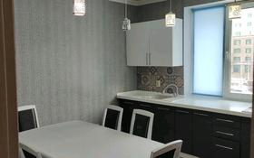 1-комнатная квартира, 40 м², 3/14 этаж посуточно, Мәңгілік Ел 19 — Алматы за 7 990 〒 в Нур-Султане (Астана), Есильский р-н