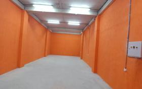 Склад бытовой , Бухар жырау 30А — ул Туркестан за 200 000 〒 в Нур-Султане (Астана), Есиль р-н