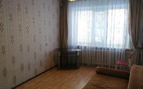 1-комнатная квартира, 40 м², 1/6 этаж, Садовая 81 за 8.8 млн 〒 в Костанае