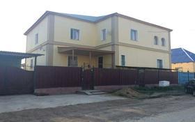 9-комнатный дом, 600 м², 10 сот., Нурпеисова за 45 млн 〒 в Жезказгане