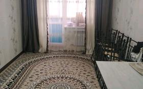 2-комнатная квартира, 64 м², 4/9 этаж, Айнаколь за 22.5 млн 〒 в Нур-Султане (Астана), Алматы р-н