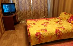 1-комнатная квартира, 33 м², 6/9 этаж посуточно, Суворова 8 — Павлова за 5 500 〒 в Павлодаре