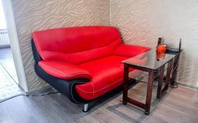 2-комнатная квартира, 80 м², 10/18 этаж посуточно, Кулманова 1Б за 13 000 〒 в Атырау