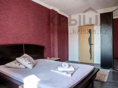 2-комнатная квартира, 80 м², 10/18 этаж посуточно, Кулманова 1Б за 13 000 〒 в Атырау — фото 10