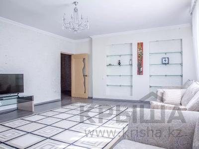 2-комнатная квартира, 80 м², 10/18 этаж посуточно, Кулманова 1Б за 13 000 〒 в Атырау — фото 13