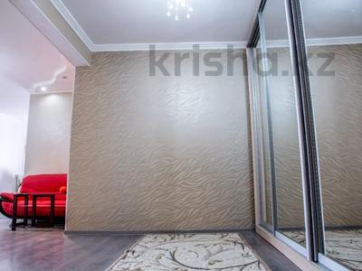 2-комнатная квартира, 80 м², 10/18 этаж посуточно, Кулманова 1Б за 13 000 〒 в Атырау — фото 4