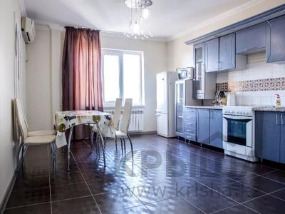 2-комнатная квартира, 80 м², 10/18 этаж посуточно, Кулманова 1Б за 13 000 〒 в Атырау — фото 5